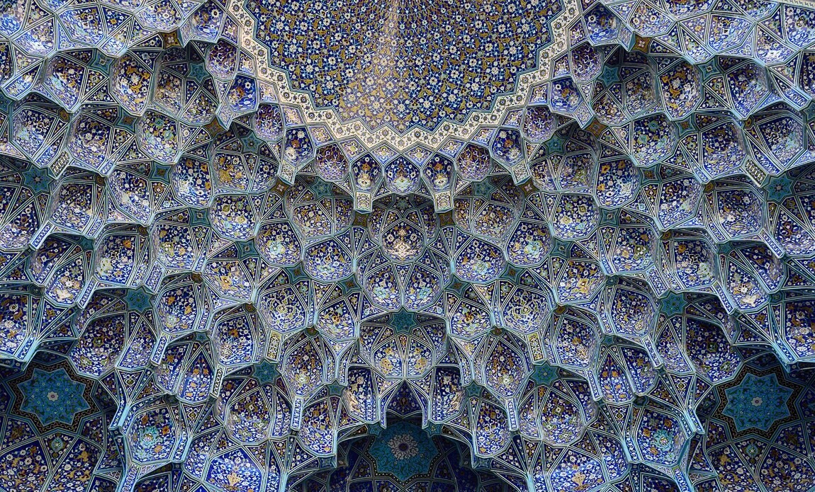 voyage photo iran christophe boisvieux galerie 16
