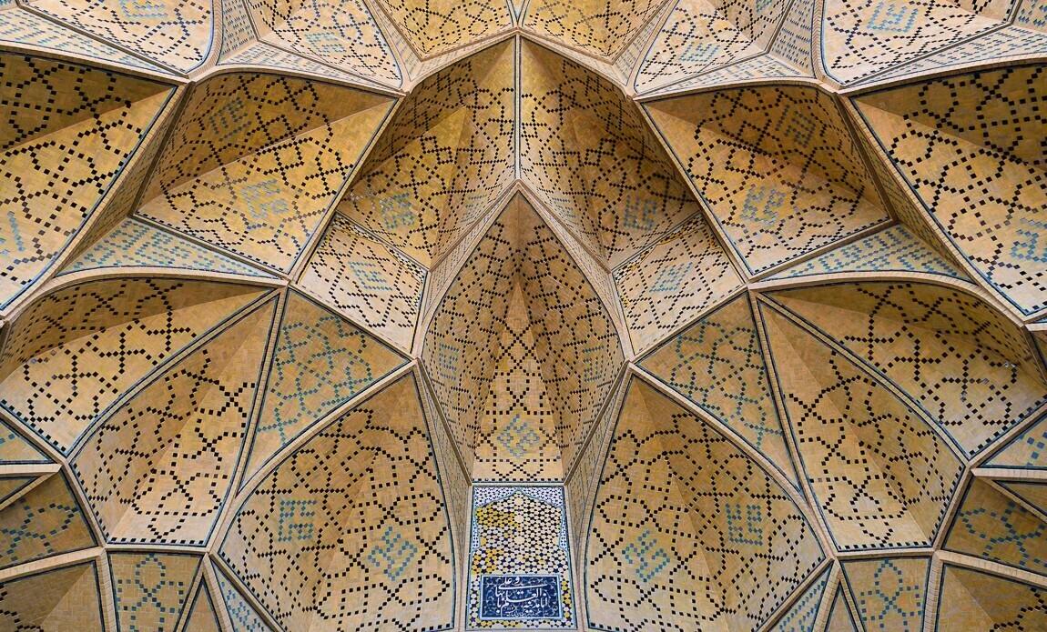 voyage photo iran christophe boisvieux galerie 6