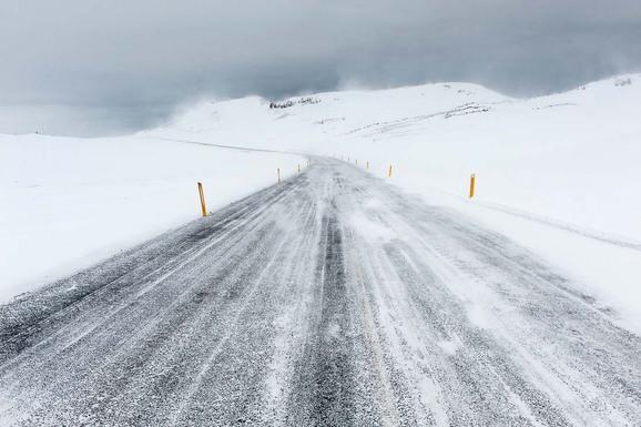 voyage photo islande nord hiver gregory gerault promo 2