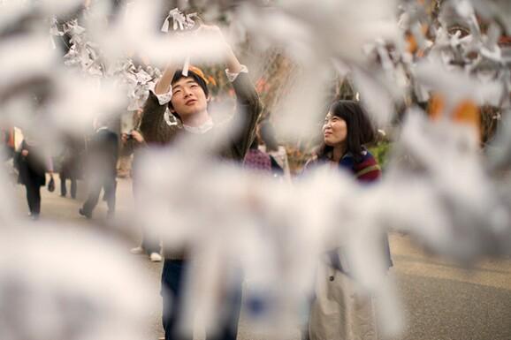 voyage photo japon automne regis defurnaux promo 2 jpg