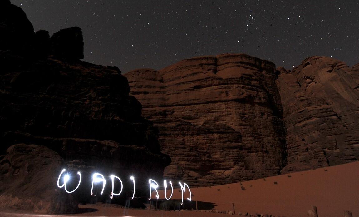 voyage photo jordanie axel coeuret galerie 14