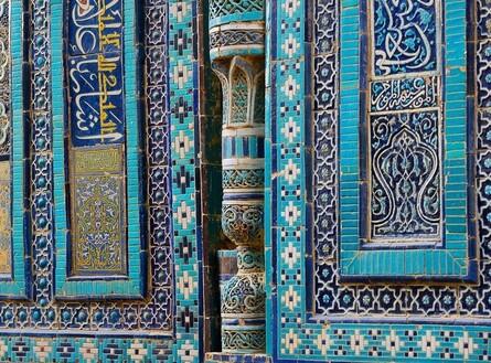 voyage photo ouzbekistan christophe boisvieux promo gen 3 jpg